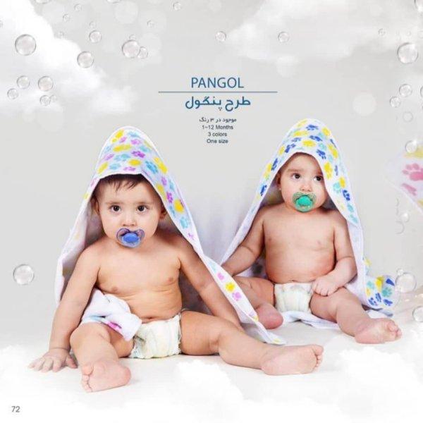 دورپیچ نوزاد